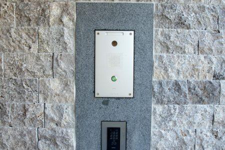 Smart Home Salzburg Sprechanlage